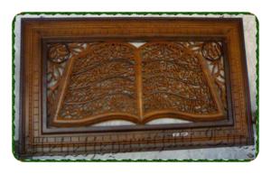 Kaligrafi ayat kursi %/ jual kaligrafi kayu