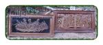 Kaligrafi kayu jati jepara