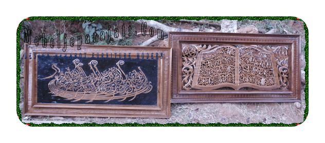 furniturekaligrafi-kayu-jatijepara